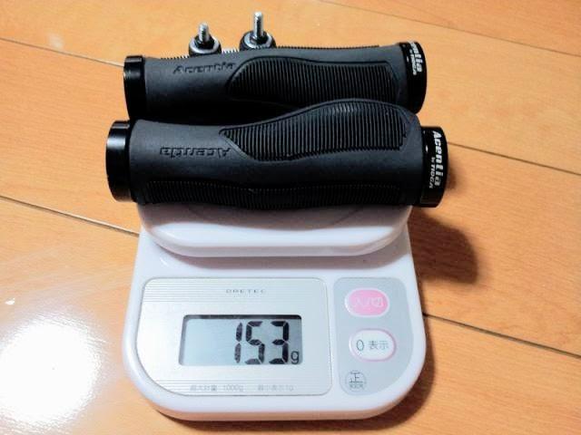 タイオガEグリップの実測重量、詳細は以下