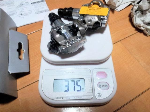 両面SPDペダルPD-M520の重量