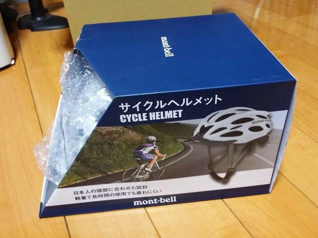 モンベルのサイクルヘルメット箱に入っています。