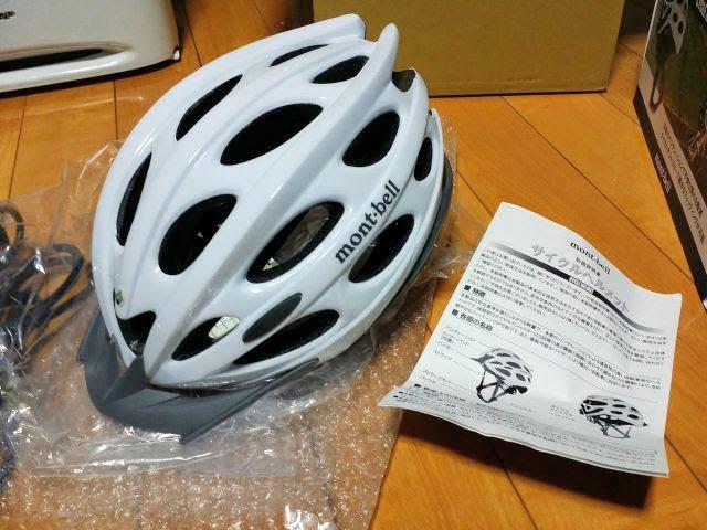 モンベルのサイクルヘルメット