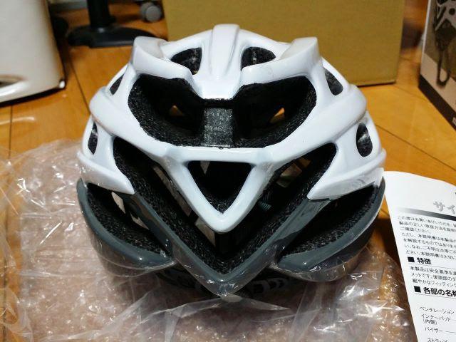 モンベルのサイクルヘルメット後頭部