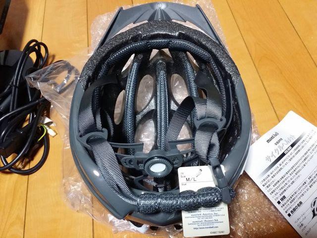 モンベルのサイクルヘルメット内側のパッド