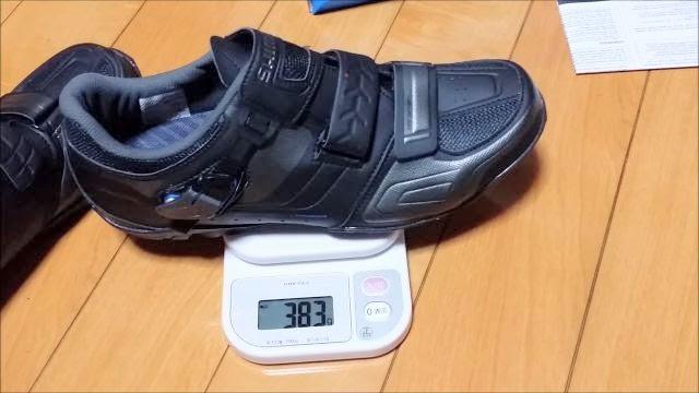 シマノのSPDシューズSH-M089LEの片足の重量を計測、詳細は以下