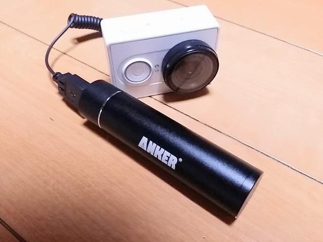xiaomi yiアクションカメラとモバイルバッテリー