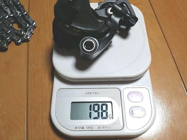 リアディレイラーRD-6800の重量を計測、詳細は以下