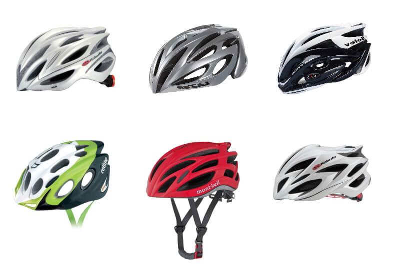 6種類の自転車用ヘルメット
