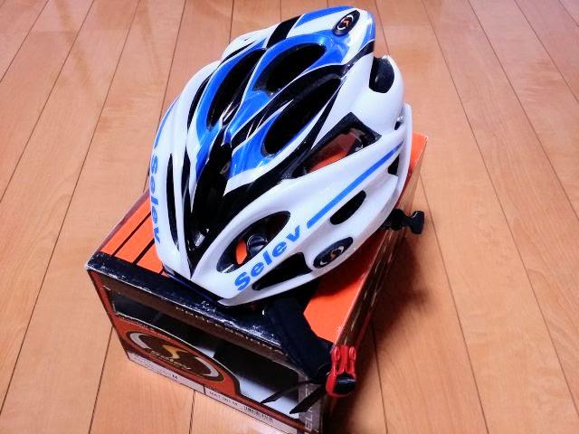 Selevのマトリックス、ヘルメット