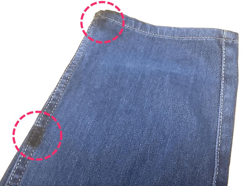パンツの裾に付いた自転車のチェーン汚れ