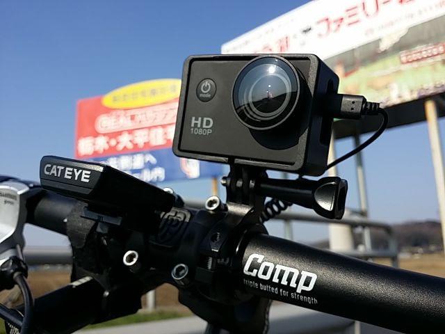 自転車のドライブレコーダーにSJCAMのSJ4000