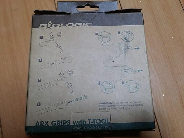 ダホンの自転車用エルゴグリップ、バイオロジックの箱の裏