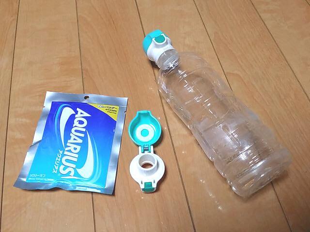 ダイソーのペットボトルキャップを自転車で使う