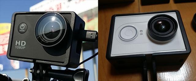 SJCAM SJ4000とXiaomi Yiを比較