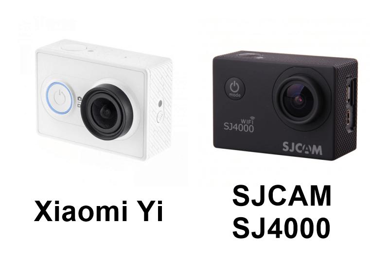 Xiaomi YiとSJCAM SJ4000
