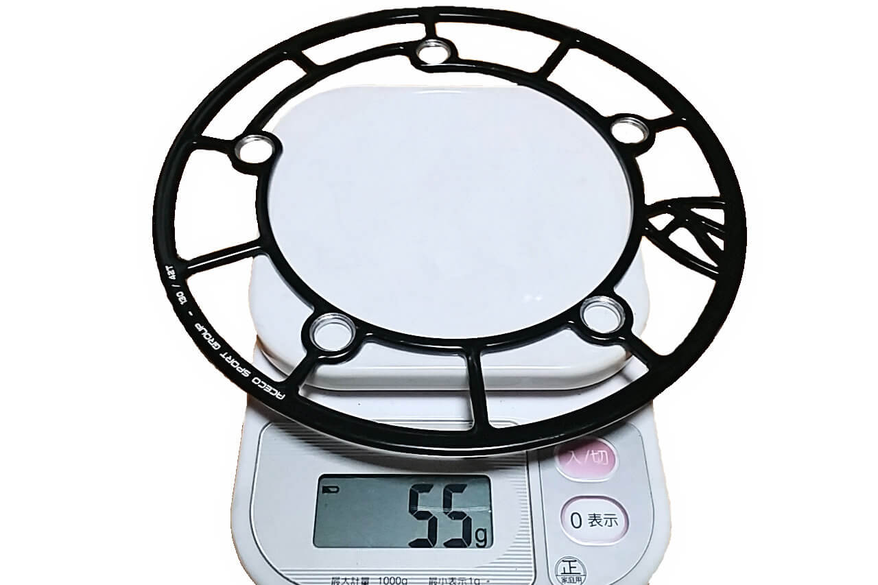k-edge チェーンリングガードの実測重量