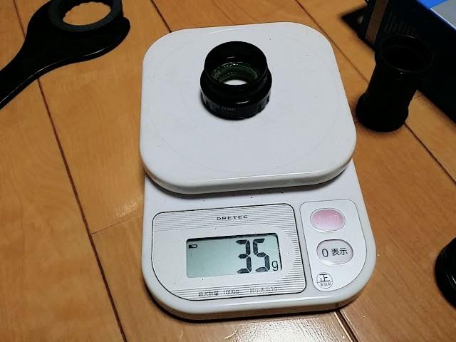 ボトムブラケットSM-BBR60の片側キャップの重量を計測しています。詳細は以下
