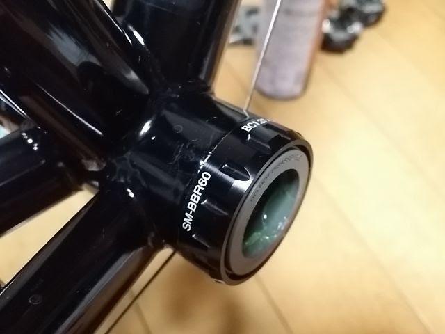 ボトムブラケットSM-BBR60を自転車に取り付けた状態