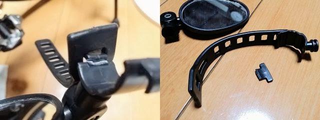 GearBestで買ったサイクルミラーの留め具が折れる