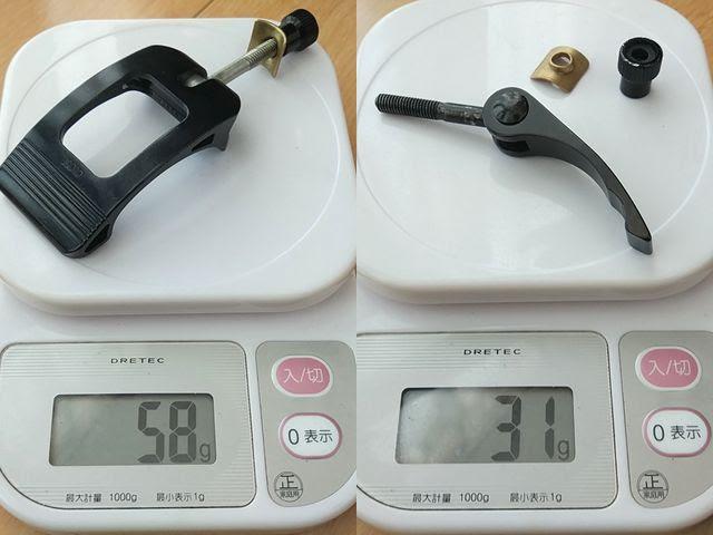 ハンドルポジションチェンジャーの実測重量、詳細は以下