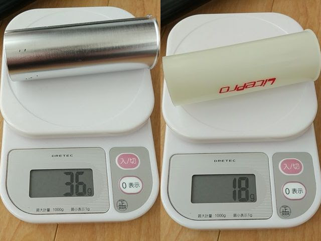 ダホンとliteproのシートスリーブの重量を測定