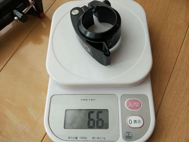ダホンのシートクランプの重量を測定