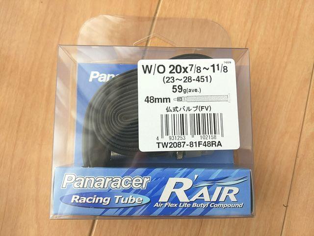 パナレーサー R'AIRの20インチ451チューブ