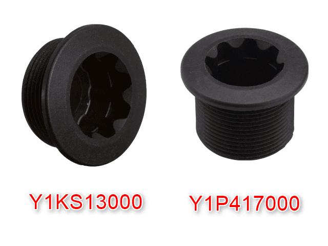 クランクボルト[Y1KS13000]と[Y1P417000]の比較画像