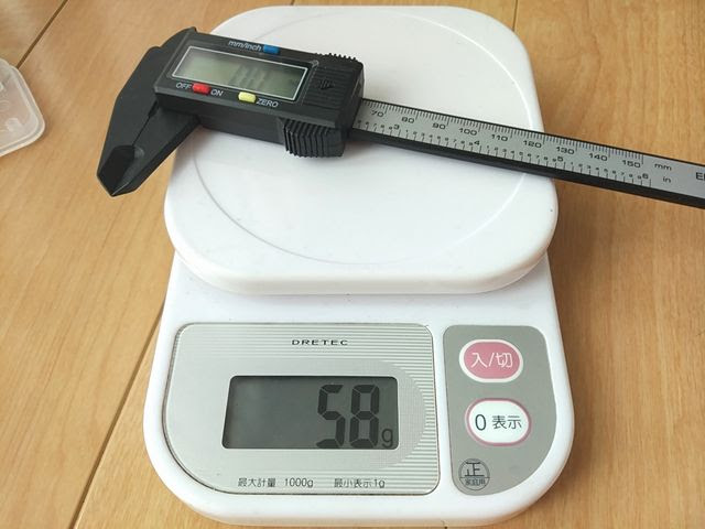 カーボン製デジタルノギスの実測重量を計測、詳細は以下
