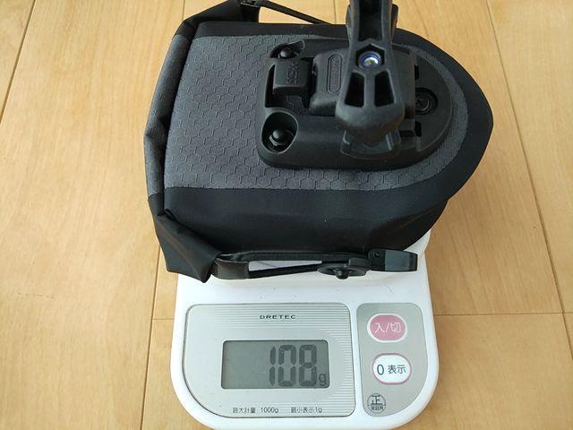 オルトリーブのサドルバッグ、マイクロの実測重量、詳細は以下