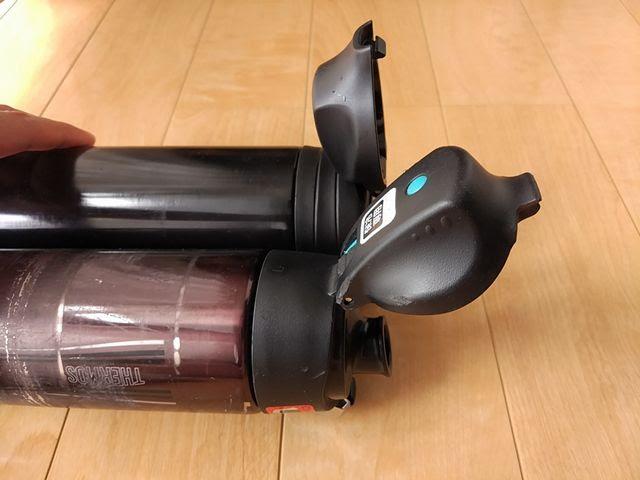 ピーコックAJC-550キャップの開き方