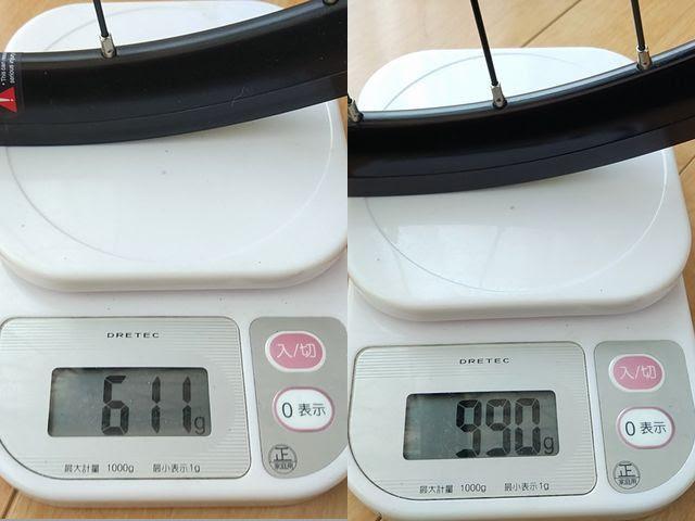 ダホン SPEED FALCO(451)ホイールの実測重量、詳細は以下