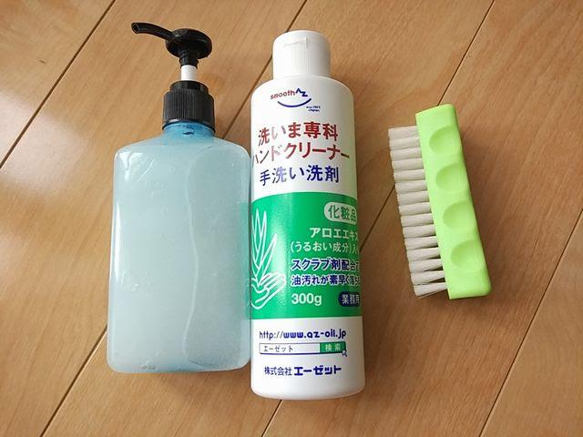 AZ(エーゼット) 洗いま専科と爪ブラシ
