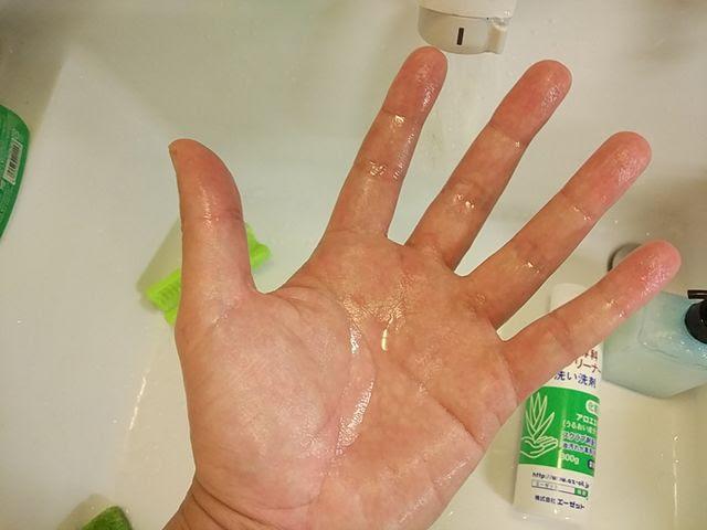 AZ(エーゼット) 洗いま専科で洗った洗い上がりの手