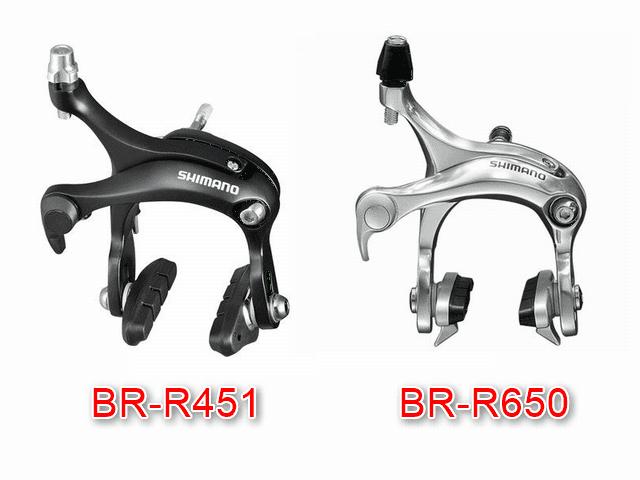 シマノのキャリパーブレーキBR-R451とBR-R650