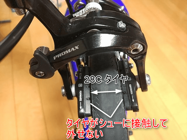 プロマックスのキャリパーブレーキRC482
