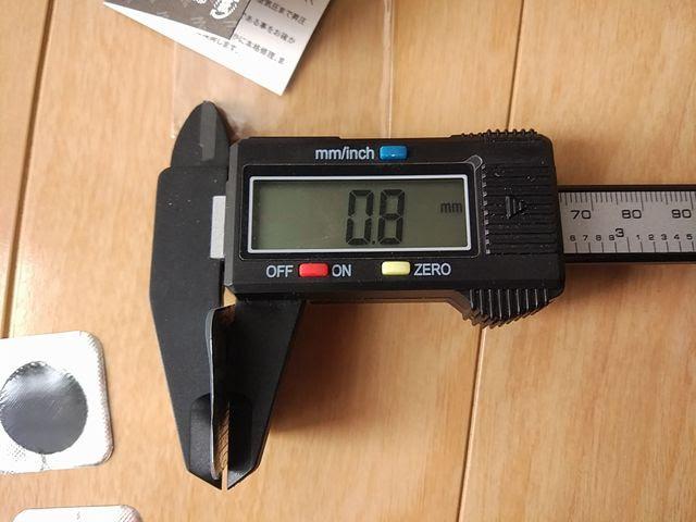 マルニ超薄型パッチのサイズ、詳細は以下
