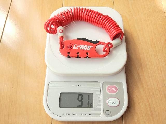 クロップス Q3 SPD08の実測重量、詳細は以下