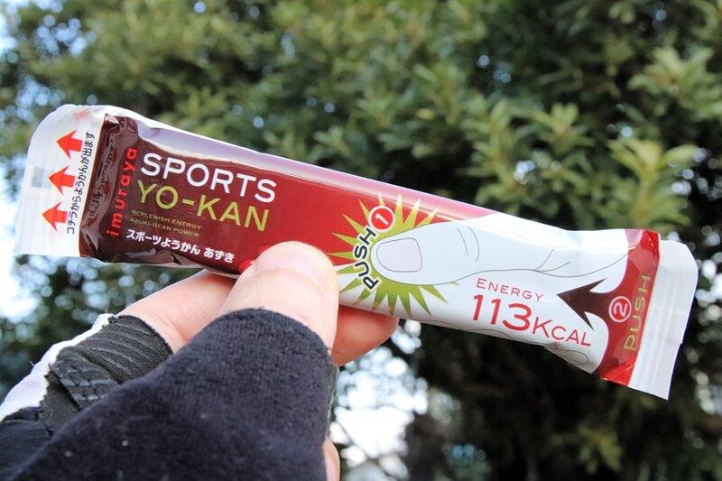 井村屋 スポーツようかん あずき味