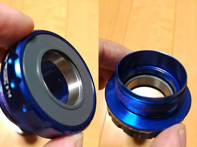 TOKEN(トーケン) TK878EXの筒を外してベアリング部分を拡大