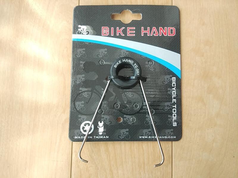 バイクハンド チェーンフィキサー YC-207のパッケージ