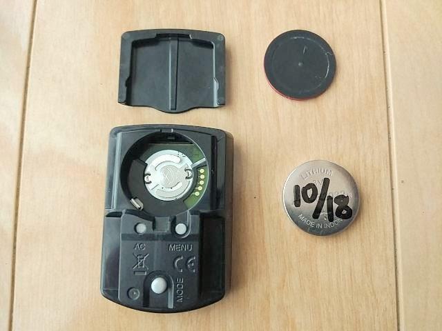 キャットアイCC-RD500Bの電池交換