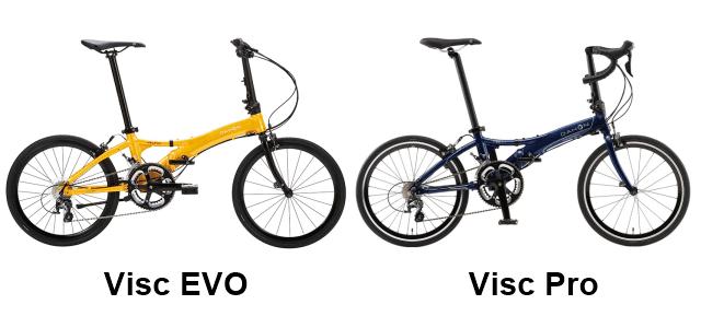 「Visc Pro」と「Visc EVO」2018年モデルを比較