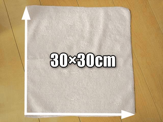 レック激落ちクロスのサイズは30×30cm