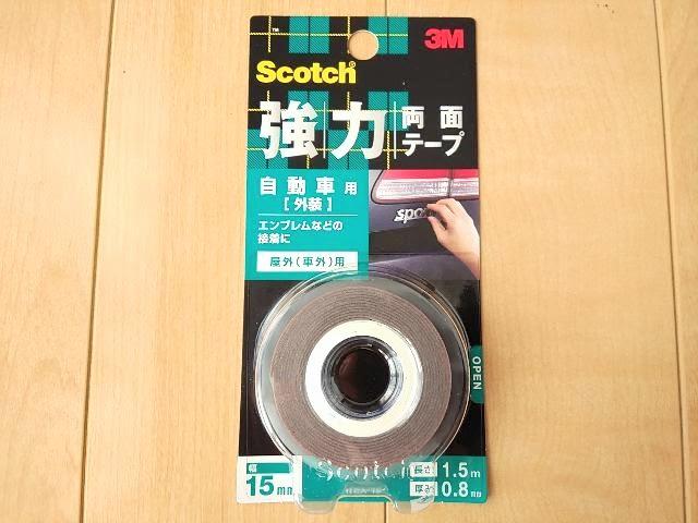 3Mエンブレム用強力両面テープ