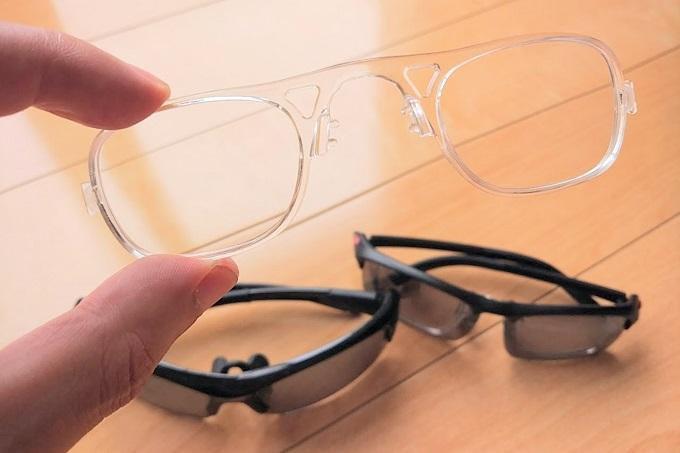 度付きサングラスのインナーフレーム
