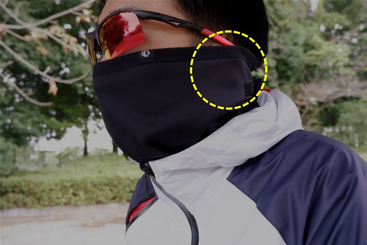 パールイズミ ネックウォーマーは耳を完全に覆うことができる
