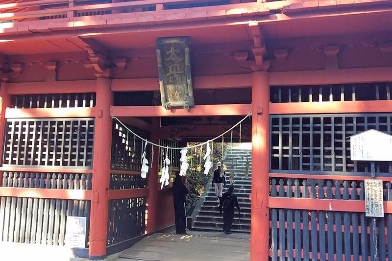 栃木市 太平山にある太平山神社の入り口