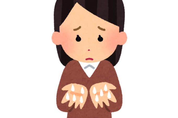 手汗をかいている女性のイラスト