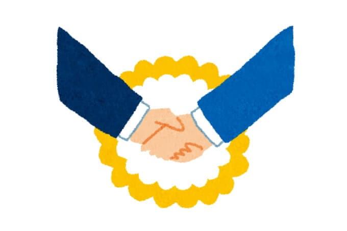 交渉で握手しているイラスト