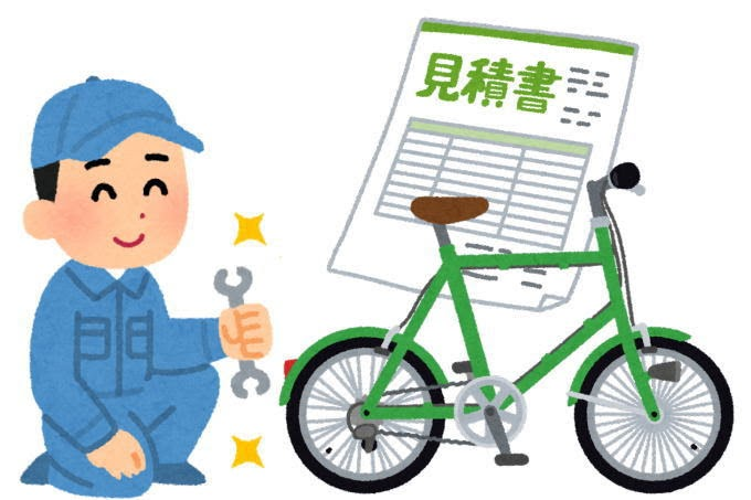 自転車の整備士と修理見積書のイラスト