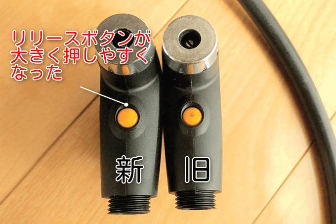 トピークのスマートヘッド TRK-JB09のリリースボタン